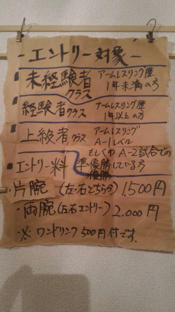 IMG_8490[1]